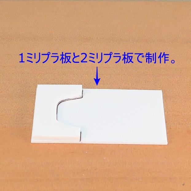 f:id:murarichang:20200920144743j:plain