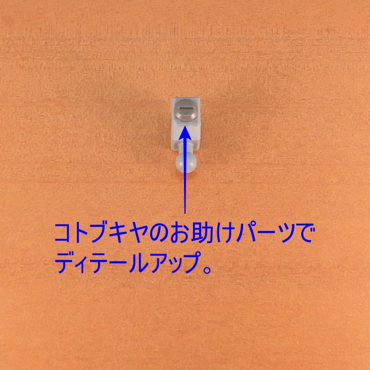 f:id:murarichang:20200929201430j:plain