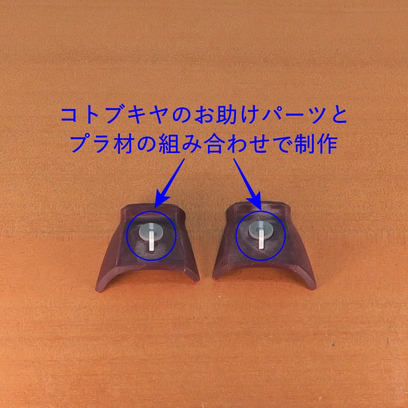 f:id:murarichang:20201018193138j:plain