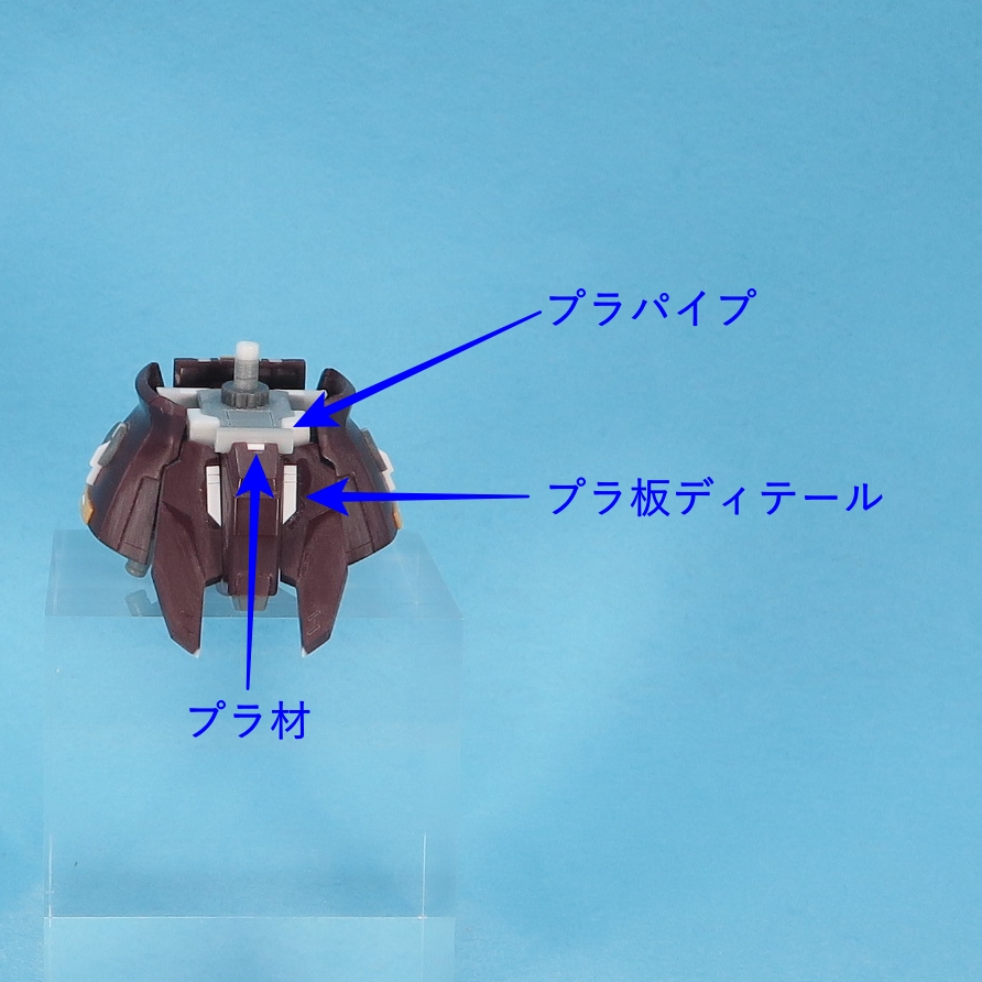 f:id:murarichang:20201206125433j:plain