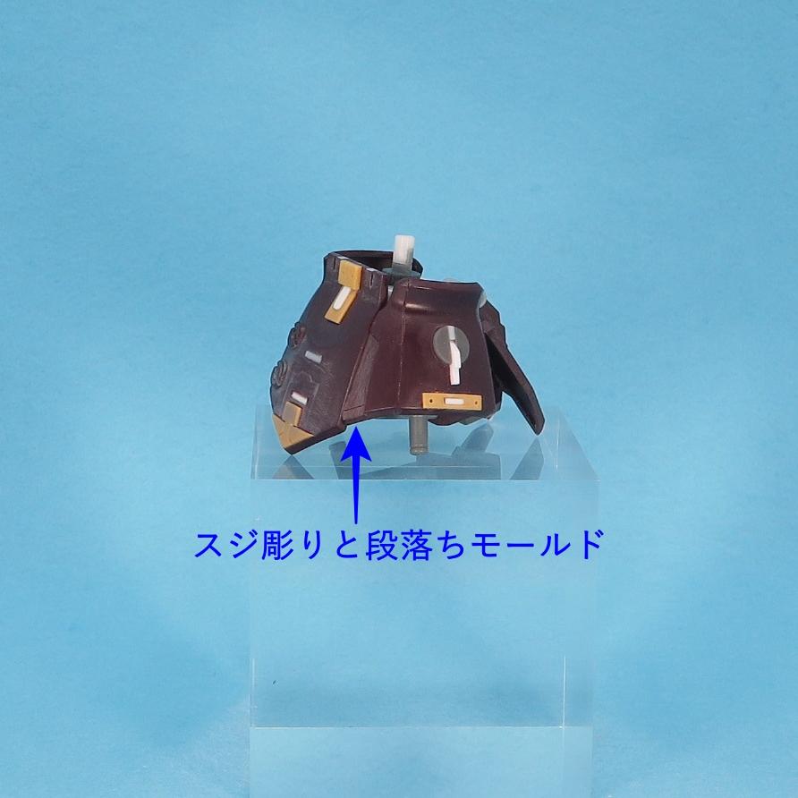 f:id:murarichang:20201206130026j:plain