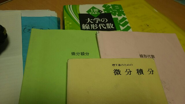 f:id:muraryu711:20170309235501j:image