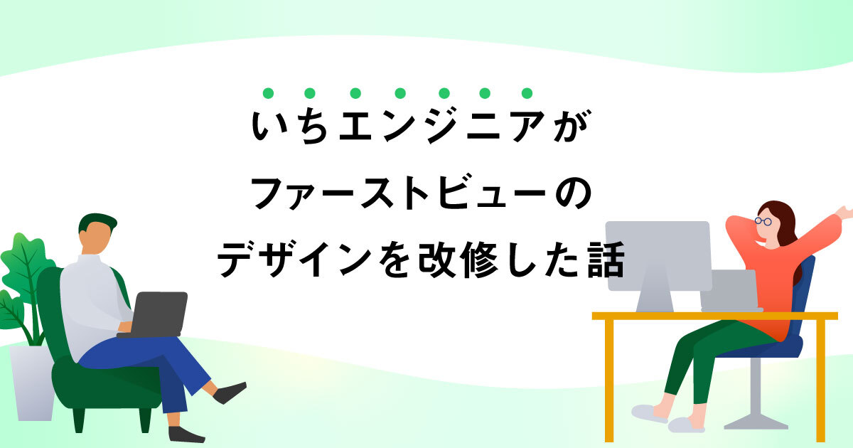 f:id:murasahi:20201219073657j:plain