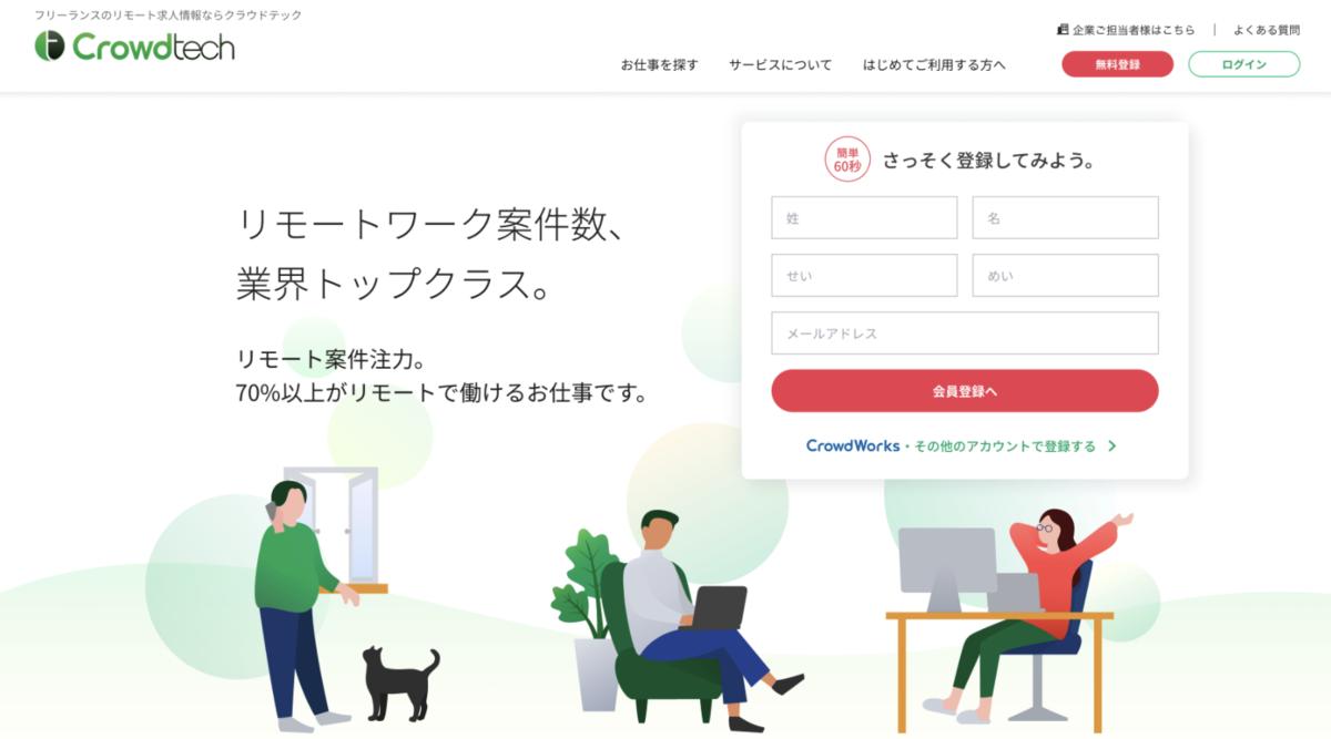 f:id:murasahi:20201219081715p:plain