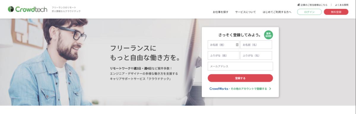 f:id:murasahi:20201219081730p:plain