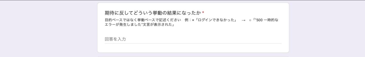 f:id:murasahi:20210402101359p:plain
