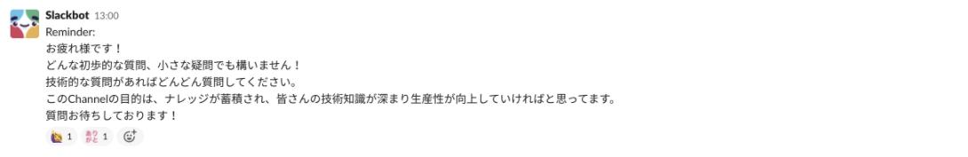 f:id:murasahi:20210402101433p:plain