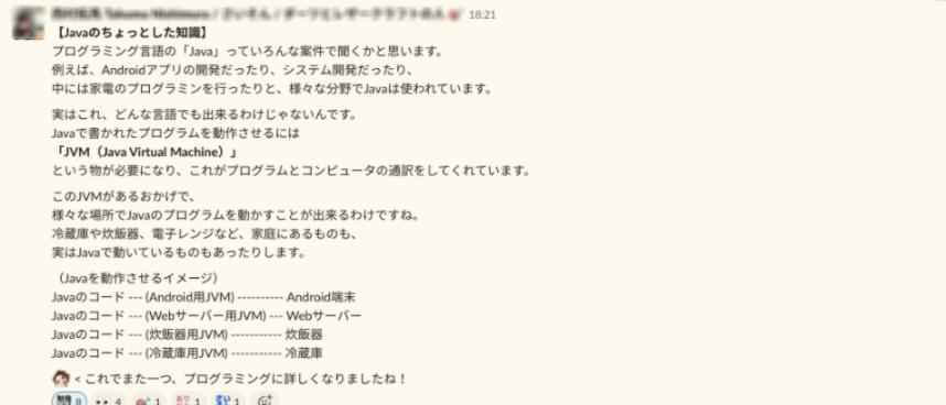 f:id:murasahi:20210402101603p:plain