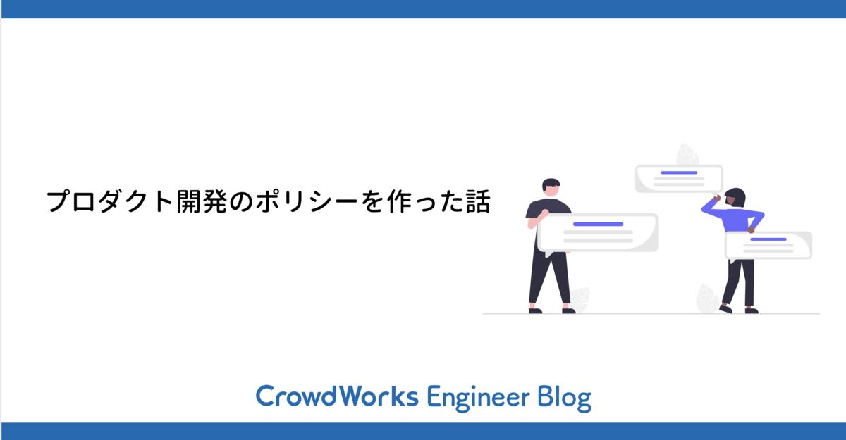 f:id:murasahi:20210910094911p:plain