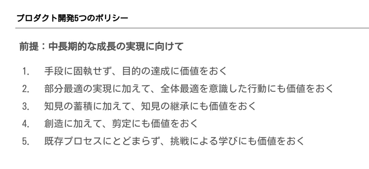 f:id:murasahi:20210910095236p:plain