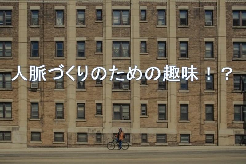 f:id:murasakai:20161121150647j:plain