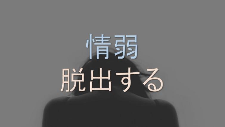 f:id:murasakai:20161122185125j:plain