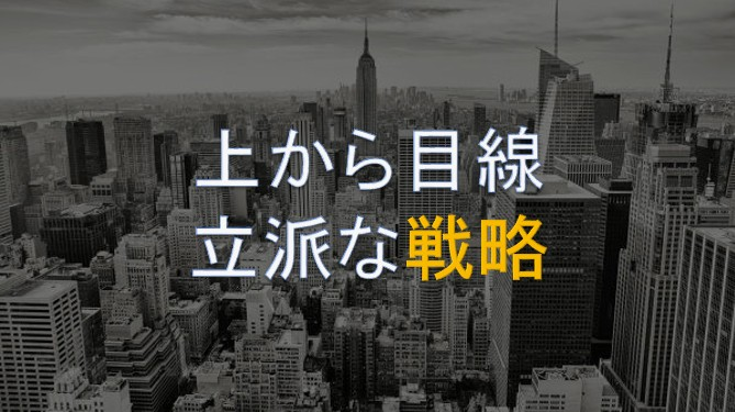 f:id:murasakai:20161130152459j:plain