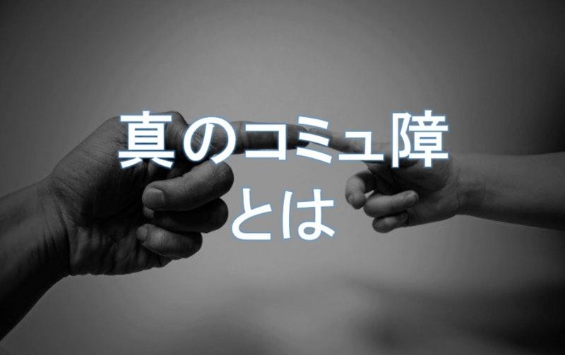 f:id:murasakai:20161205104517j:plain