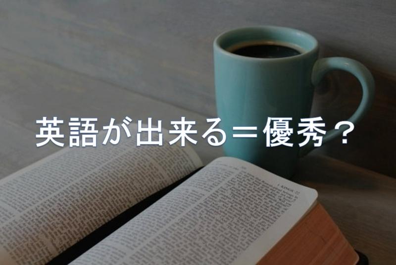 f:id:murasakai:20161207185246j:plain