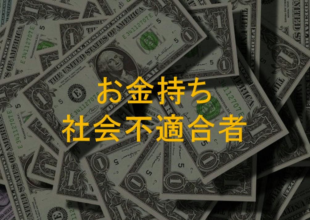 f:id:murasakai:20161209143244j:plain