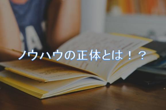 f:id:murasakai:20161211204728p:plain