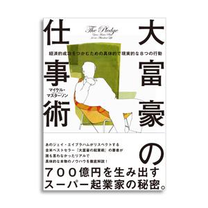 f:id:murasakai:20161214231509j:plain