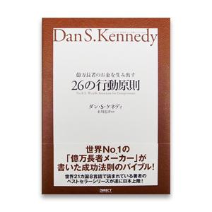 f:id:murasakai:20161214231510j:plain