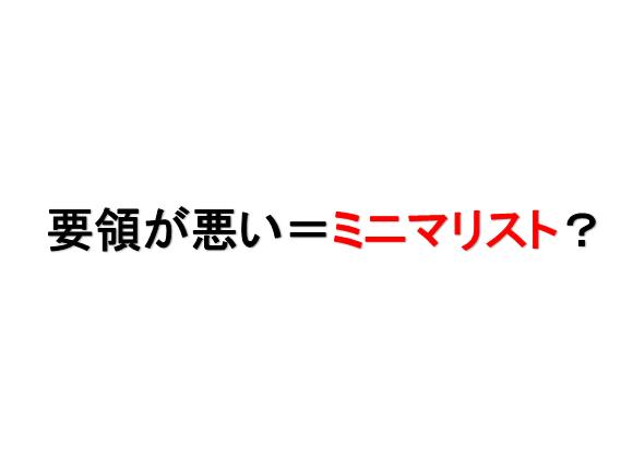 f:id:murasakai:20161222043311p:plain