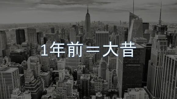f:id:murasakai:20161223183318j:plain