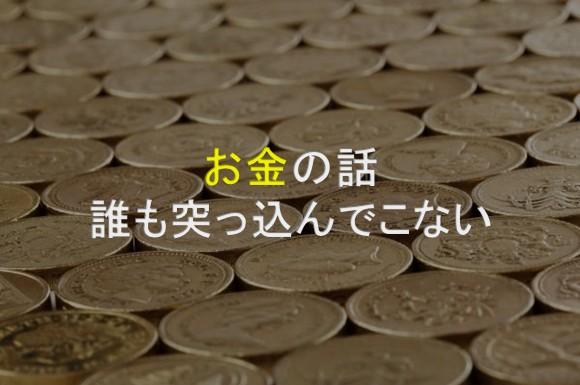 f:id:murasakai:20161226080749j:plain