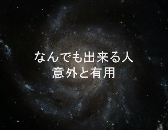 f:id:murasakai:20161226080750j:plain