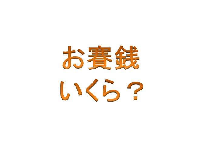 f:id:murasakai:20170103052551j:plain