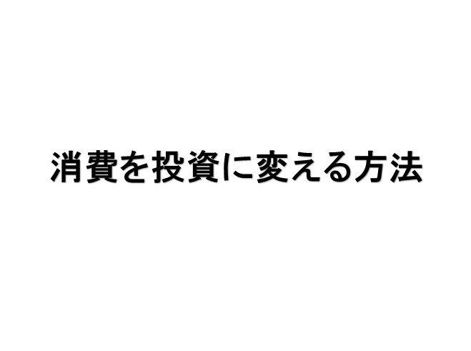 f:id:murasakai:20170111093150j:plain