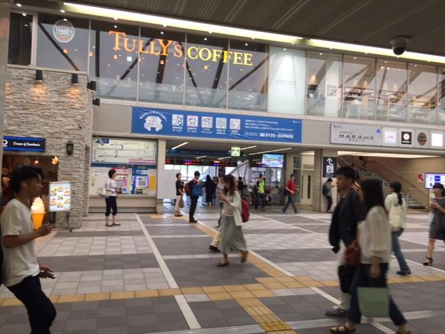 f:id:murasake11:20170605002939j:plain