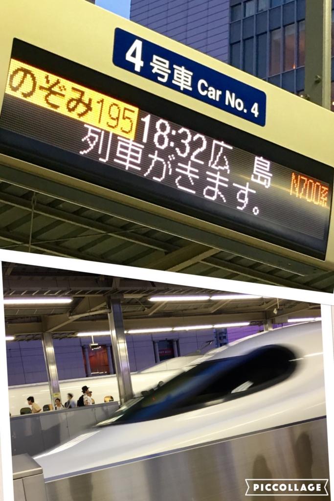 f:id:murasaki-sumire:20170325184524j:plain