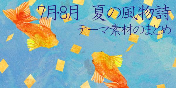 f:id:murasaki-vio2:20180505093244j:plain