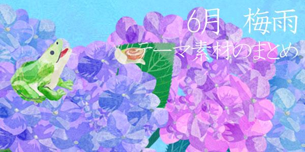 f:id:murasaki-vio2:20180505094725j:plain