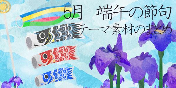 f:id:murasaki-vio2:20180505095017j:plain