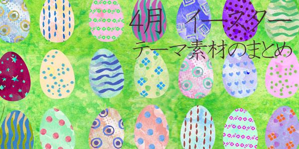 f:id:murasaki-vio2:20180505095526j:plain