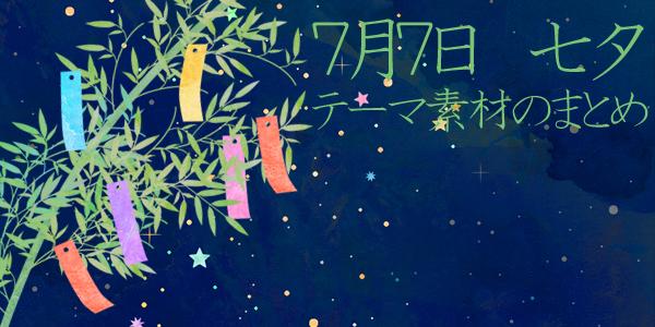 f:id:murasaki-vio2:20180520185627j:plain