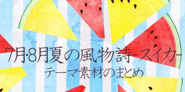 f:id:murasaki-vio2:20180616113247j:plain