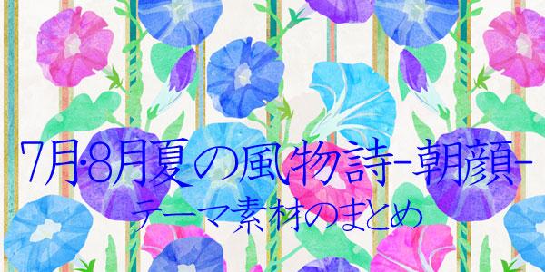 f:id:murasaki-vio2:20180616114409j:plain