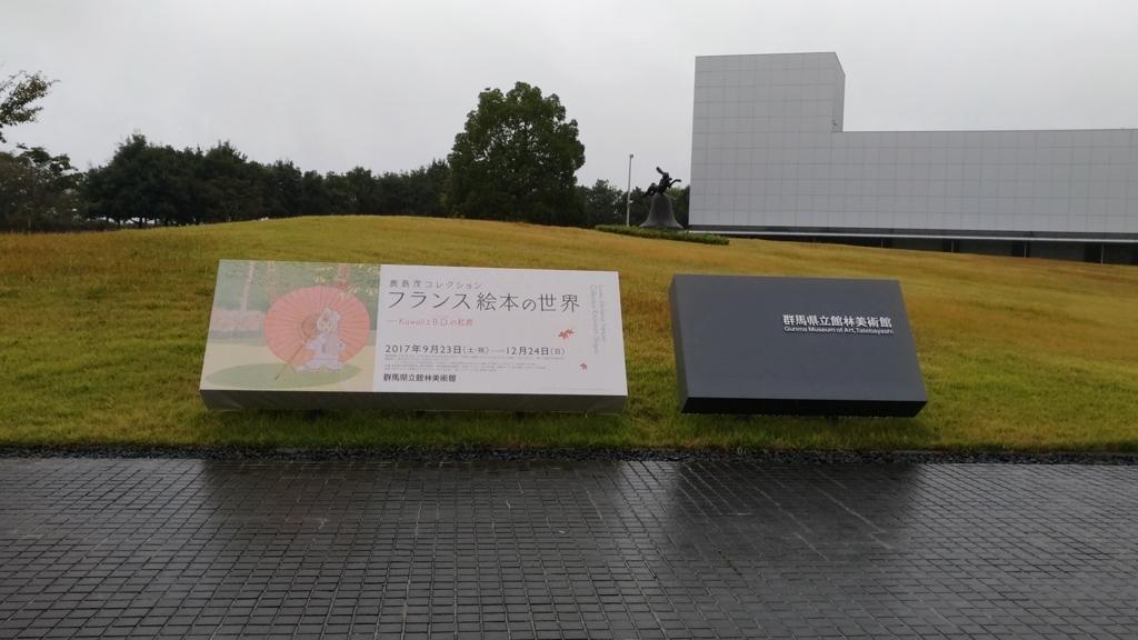 f:id:murasaki8823:20171021131439j:plain
