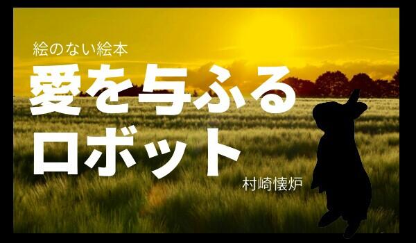 f:id:murasaki_kairo:20180101205736j:image