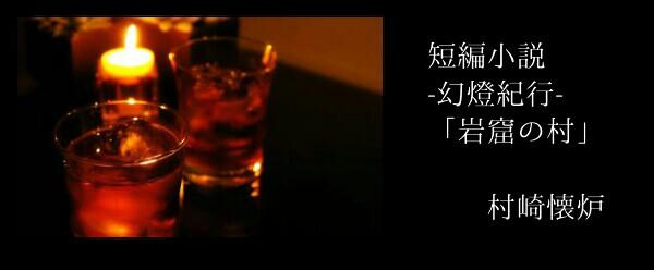f:id:murasaki_kairo:20180103120301j:image