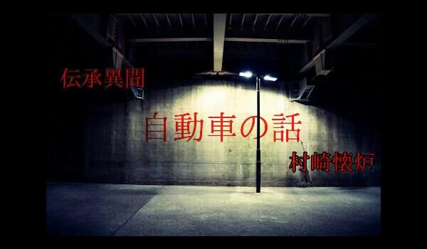 f:id:murasaki_kairo:20180112074536j:image