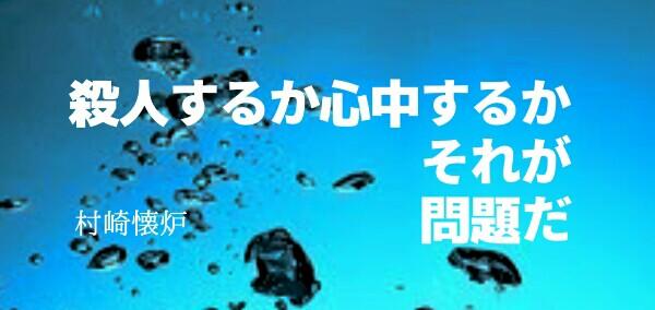 f:id:murasaki_kairo:20180119010137j:image