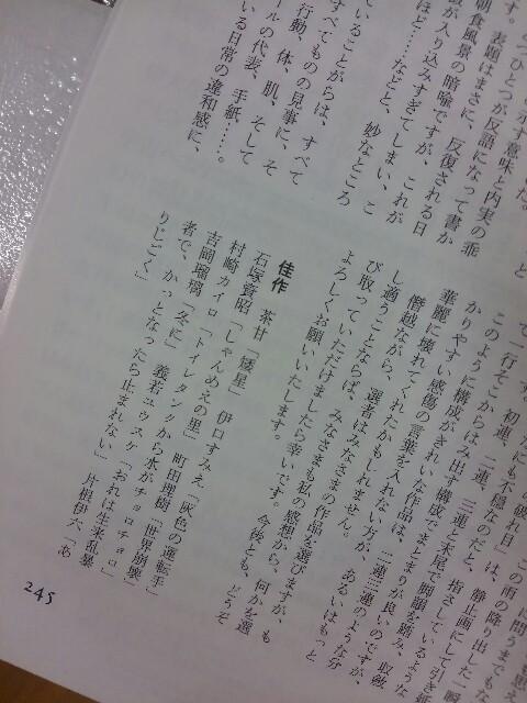 f:id:murasaki_kairo:20180129101541j:image