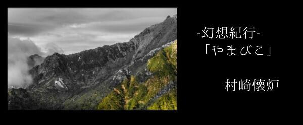 f:id:murasaki_kairo:20180207082003j:image
