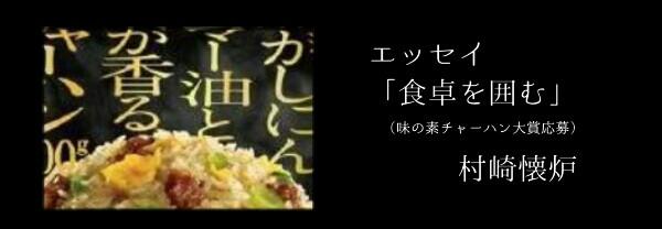 f:id:murasaki_kairo:20180215125238j:image