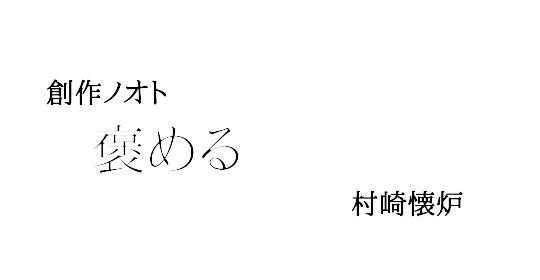 f:id:murasaki_kairo:20180314081857j:image