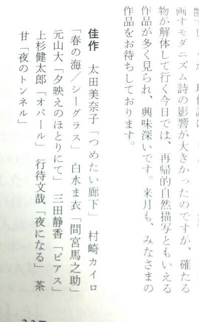 f:id:murasaki_kairo:20180428072055j:image