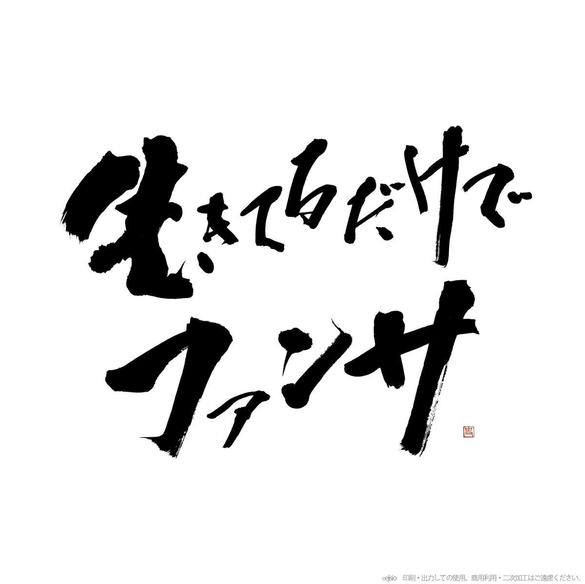 f:id:murasaki_xux:20190731091650j:plain