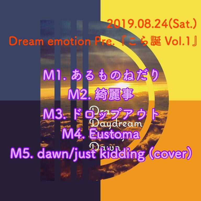 f:id:murasaki_xux:20190829134631j:plain